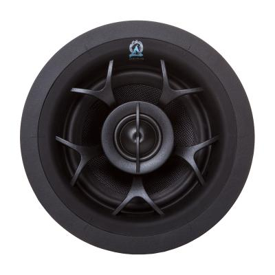 """D57 5"""" In Ceiling Speaker Featured Image"""