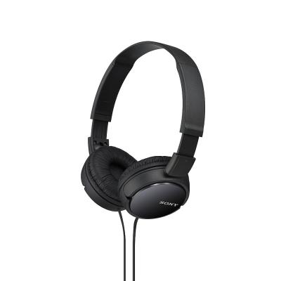 MDRZX110APB.CE7 Headphones Featured Image