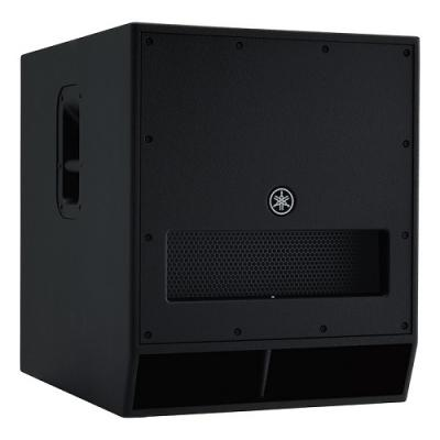 DXS18 Active Subwoofer Featured Image