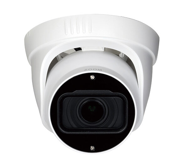 EZ-IP Cooper 2MP V/Focal IR Dome Image | Metro Solutions
