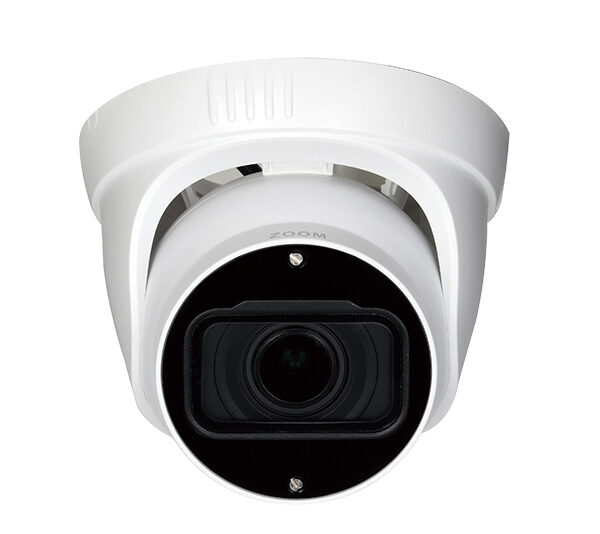 EZ-IP Cooper 4MP V/Focal IR Dome Image | Metro Solutions