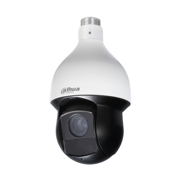 Dahua IP 2MP 25x Zoom PTZ Auto-Tracking Image | Metro Solutions