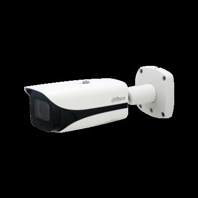 Dahua IP 4MP AI V/F Bullet 8-32mm 120m IR Image   Metro Solutions