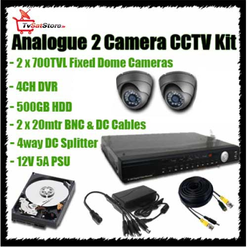 Analogue 2 Camera CCTV Kit (Entry Level)