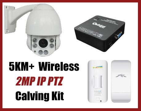 5KM Wireless IP Rotating PTZ Calving Kit